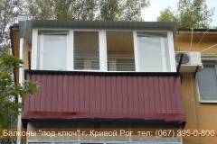obshivka_proflist)krivoy_rog (20)