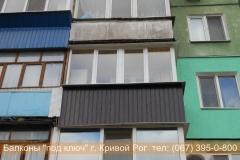 obshivka_proflist)krivoy_rog (23)