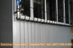 obshivka_proflist)krivoy_rog (26)