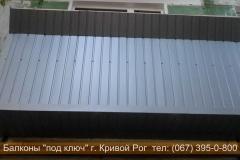 obshivka_proflist)krivoy_rog (27)