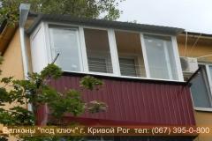 obshivka_proflist)krivoy_rog (28)