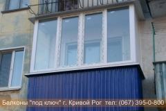 obshivka_proflist)krivoy_rog (29)