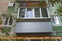 obshivka_proflist)krivoy_rog (32)