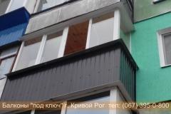 obshivka_proflist)krivoy_rog (40)