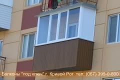 obshivka_proflist)krivoy_rog (66)