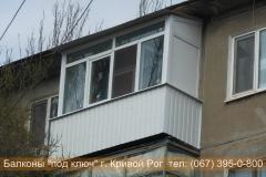 obshivka_proflist)krivoy_rog (67)