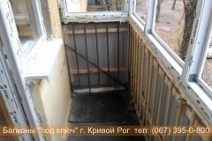 obshivka_proflist)krivoy_rog (7)