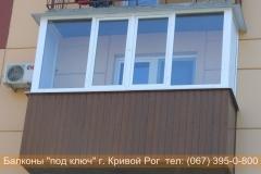 obshivka_proflist)krivoy_rog (71)