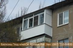 obshivka_proflist)krivoy_rog (73)