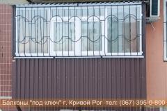 obshivka_proflist)krivoy_rog (75)