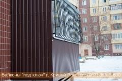 obshivka_proflist)krivoy_rog (76)