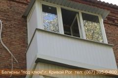 obshivka_proflist)krivoy_rog (85)