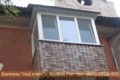 obshivka_proflist)krivoy_rog (91)