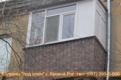 obshivka_proflist)krivoy_rog (96)