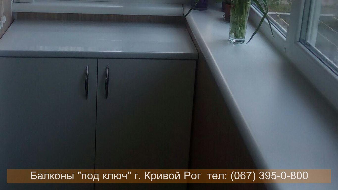 obshivka_vnutri_krivoy_rog (28)