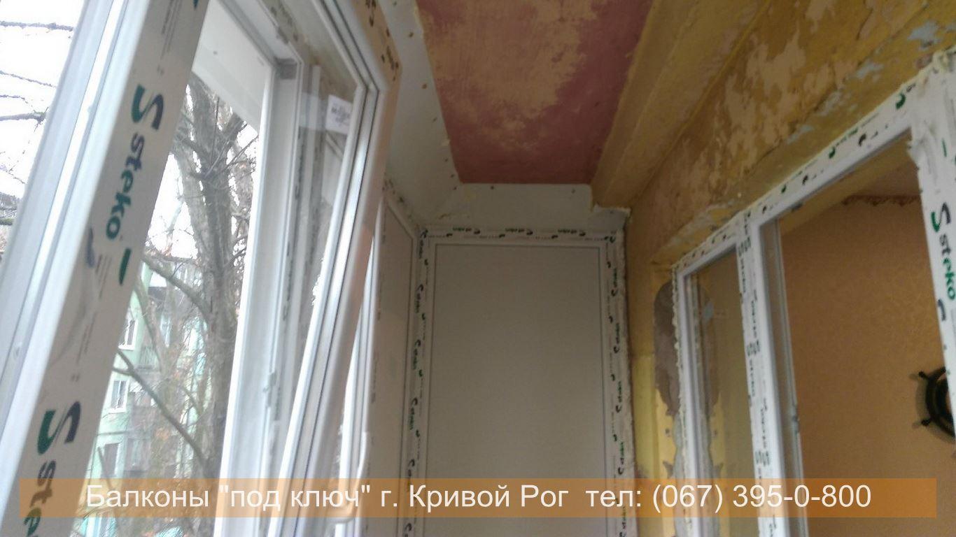 obshivka_vnutri_krivoy_rog (3)