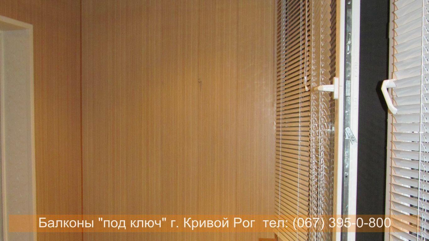 obshivka_vnutri_krivoy_rog (33)