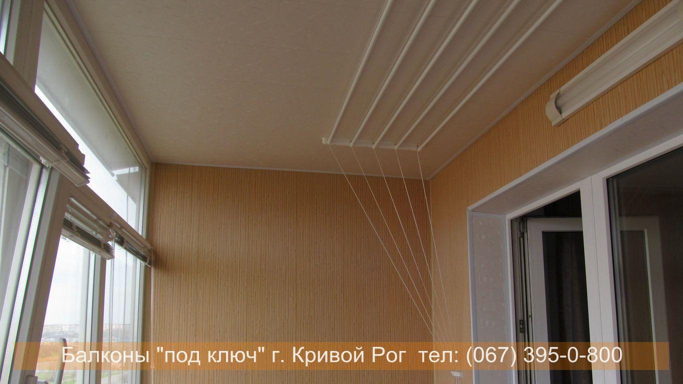 obshivka_vnutri_krivoy_rog (38)