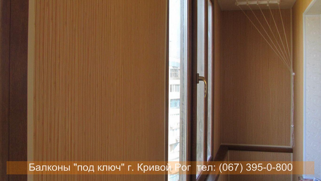 obshivka_vnutri_krivoy_rog (40)