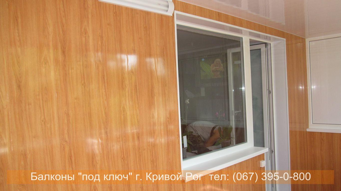 obshivka_vnutri_krivoy_rog (43)