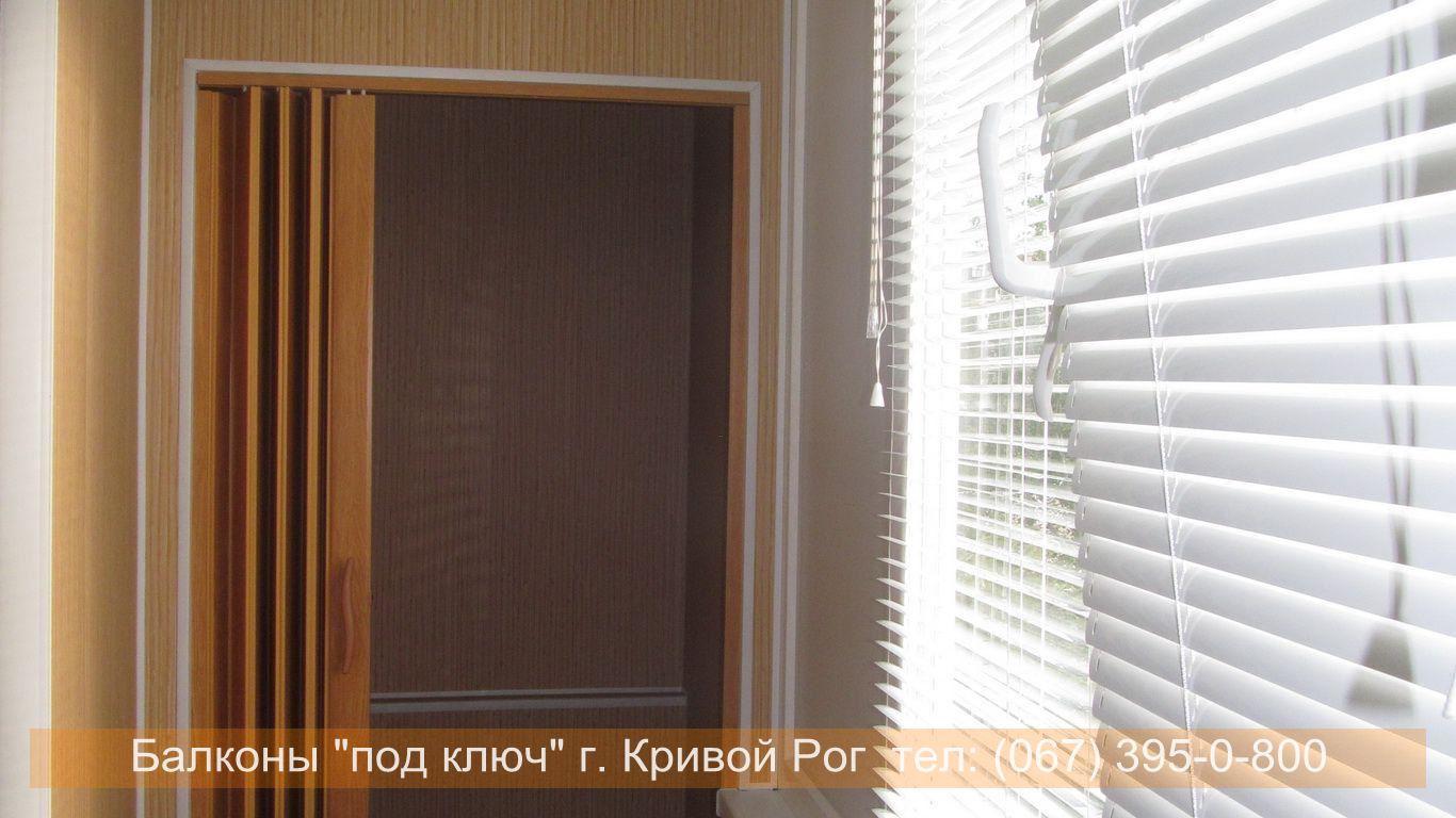 obshivka_vnutri_krivoy_rog (46)