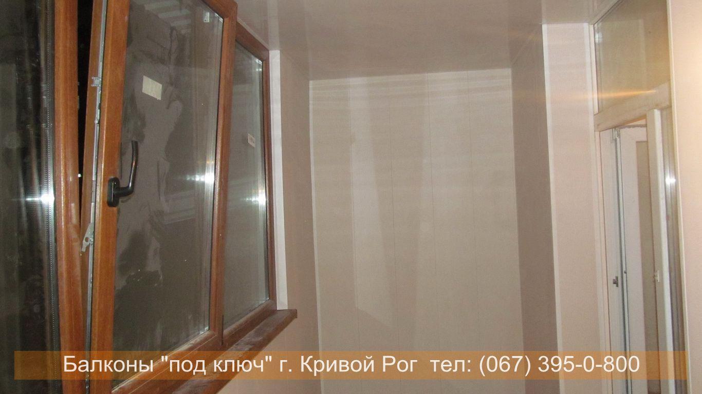 obshivka_vnutri_krivoy_rog (53)