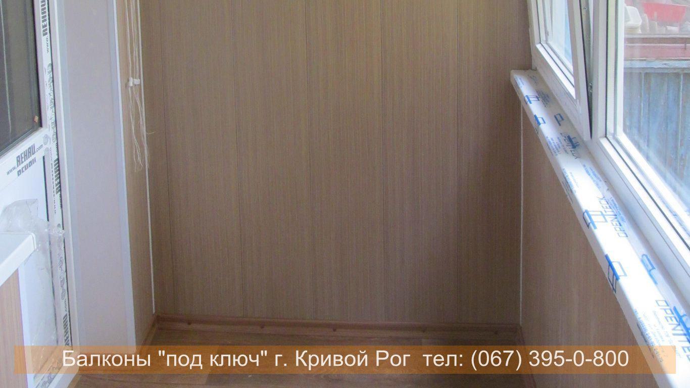 obshivka_vnutri_krivoy_rog (54)