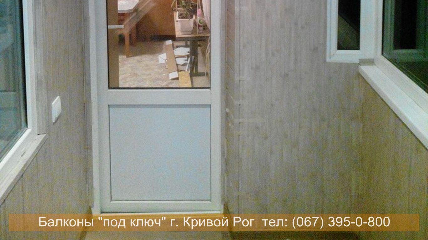 obshivka_vnutri_krivoy_rog (8)