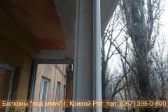 obshivka_vnutri_krivoy_rog (18)
