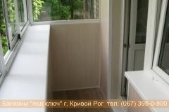 obshivka_vnutri_krivoy_rog (27)