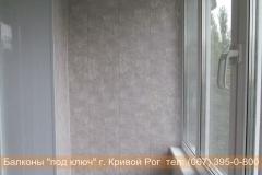 obshivka_vnutri_krivoy_rog (49)