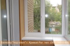 obshivka_vnutri_krivoy_rog (52)