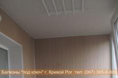 obshivka_vnutri_krivoy_rog (56)