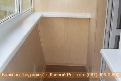 obshivka_vnutri_krivoy_rog (58)