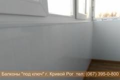 obshivka_vnutri_krivoy_rog (7)