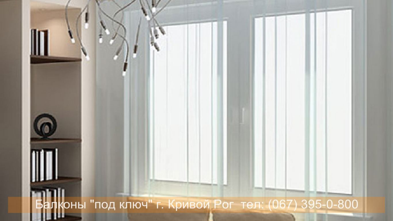 osteklenie_krivoy_rog (1)-1