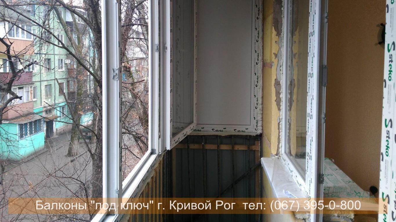 osteklenie_krivoy_rog (1)