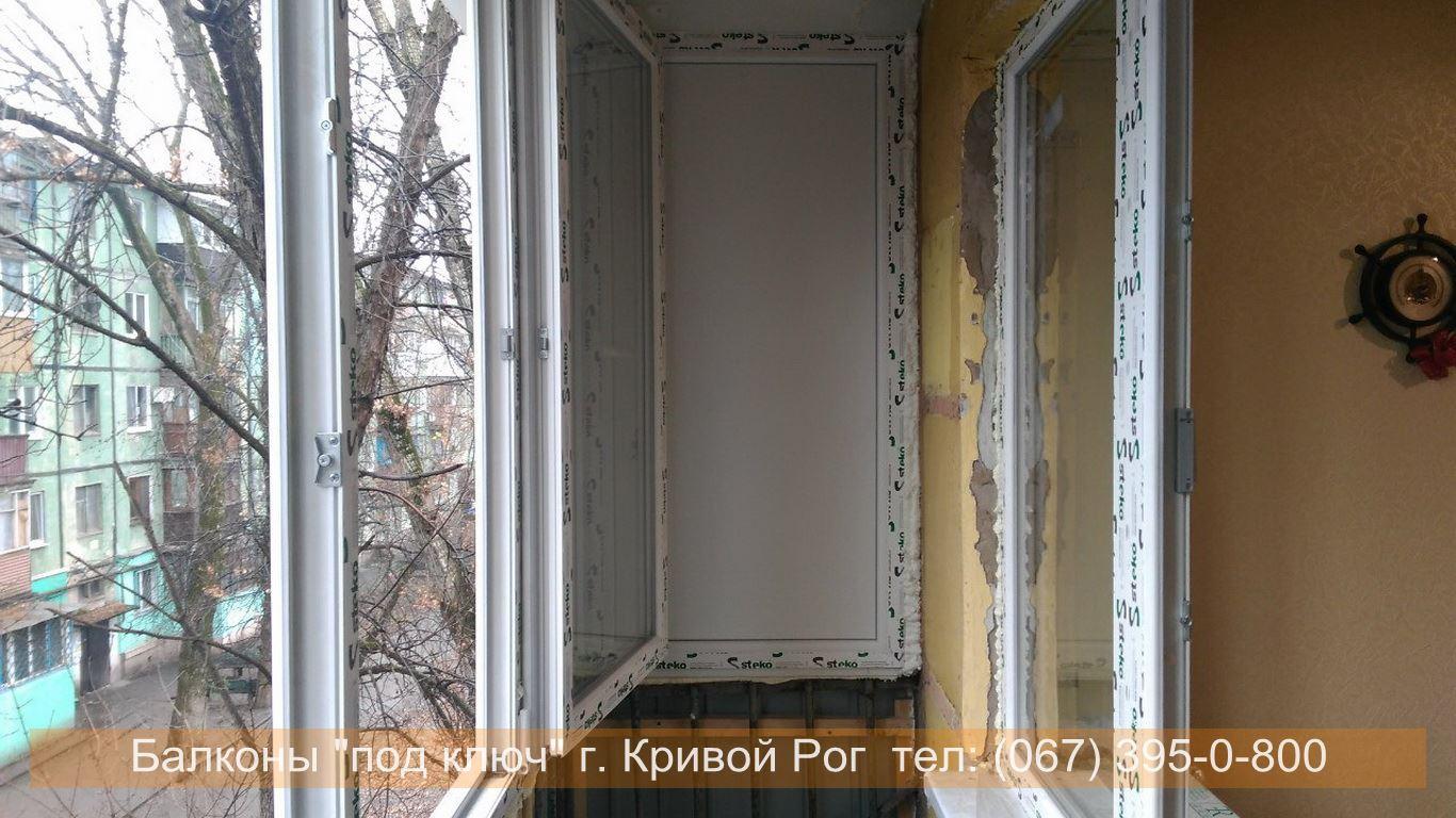 osteklenie_krivoy_rog (11)