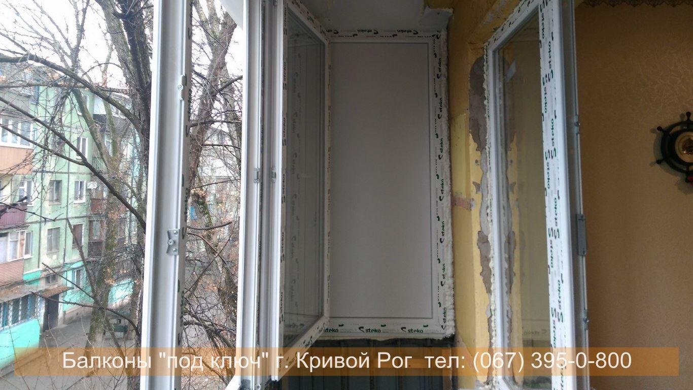 osteklenie_krivoy_rog (12)