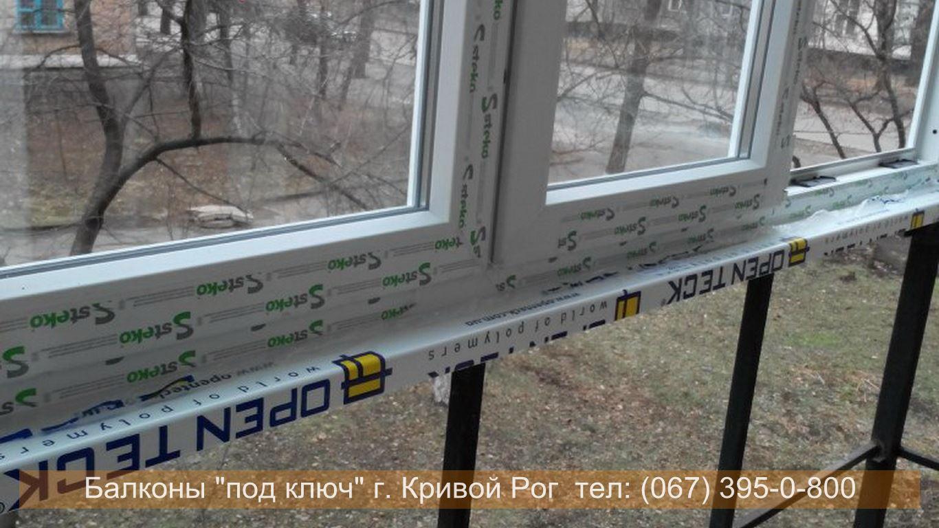 osteklenie_krivoy_rog (14)