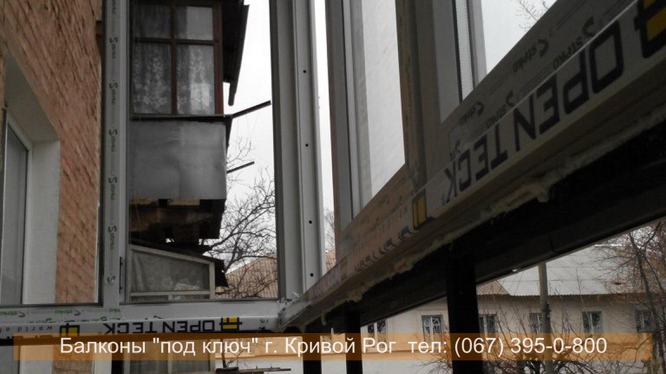 osteklenie_krivoy_rog (17)