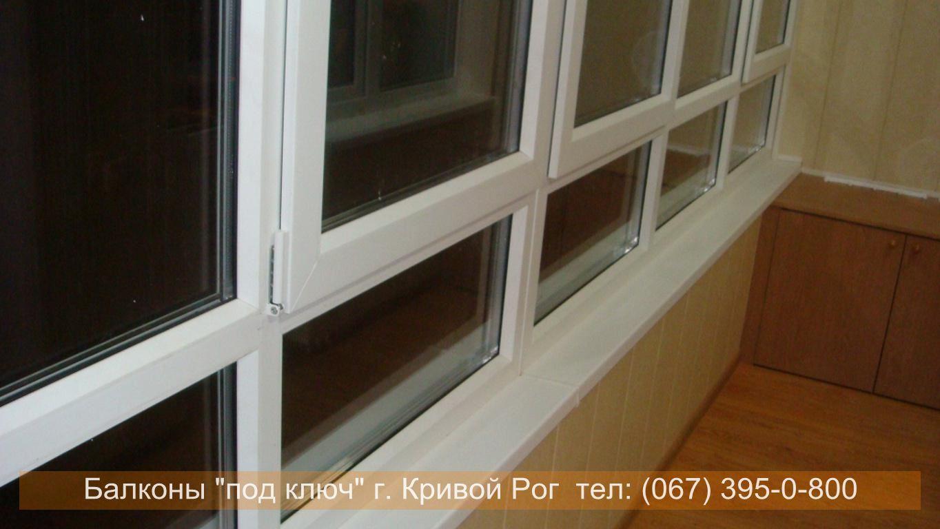 osteklenie_krivoy_rog (34)