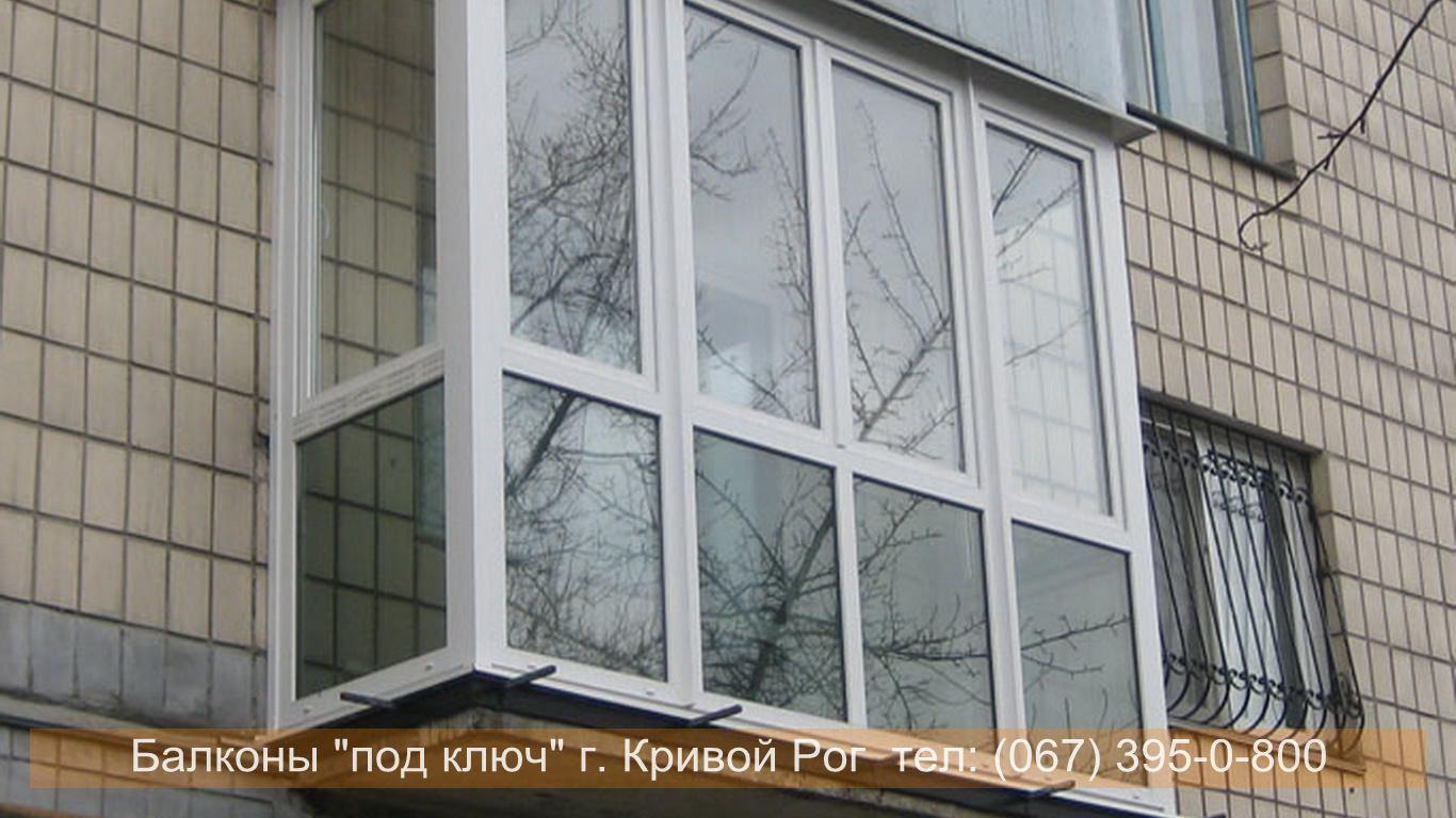 osteklenie_krivoy_rog (37)