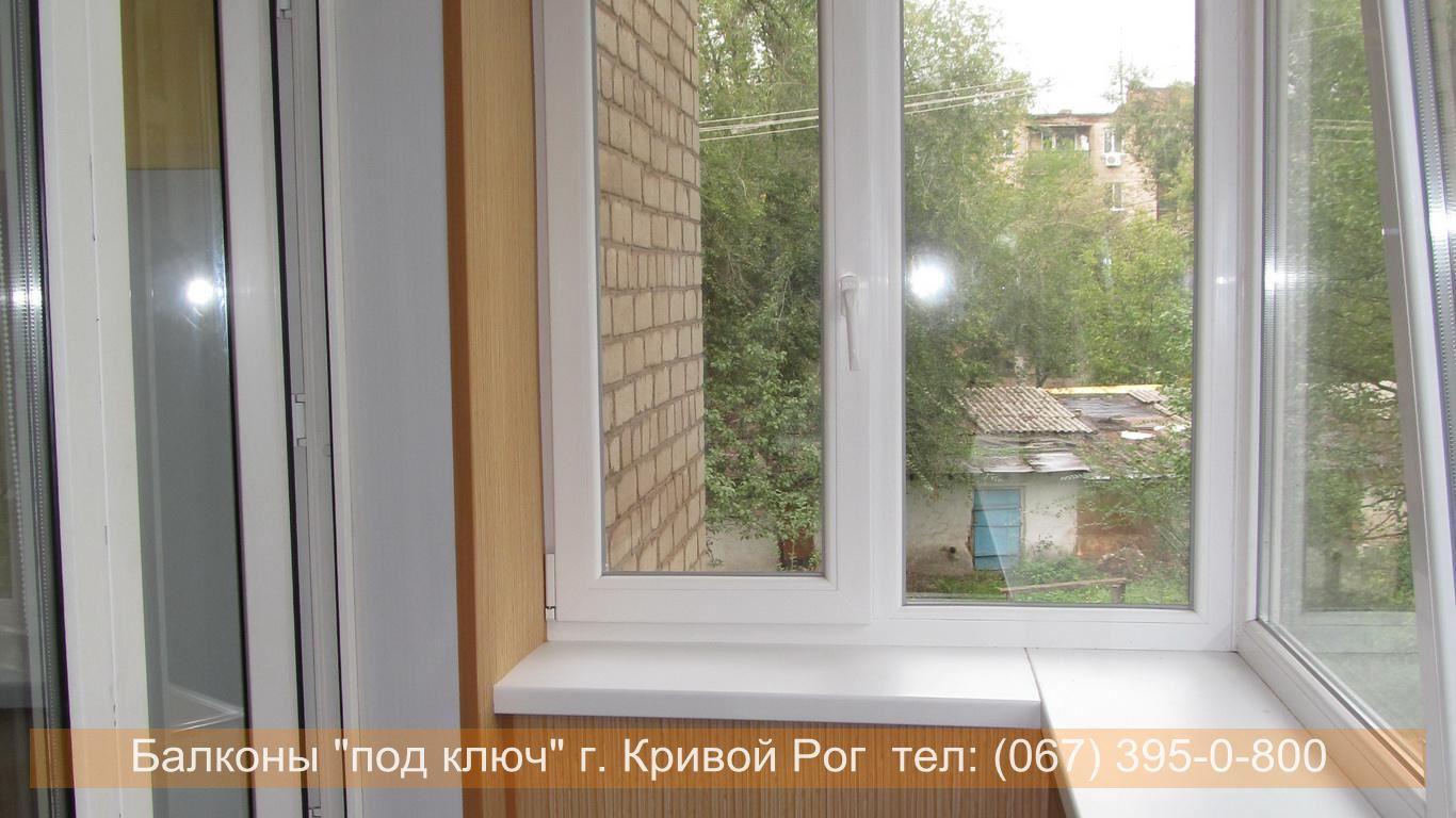 osteklenie_krivoy_rog (47)