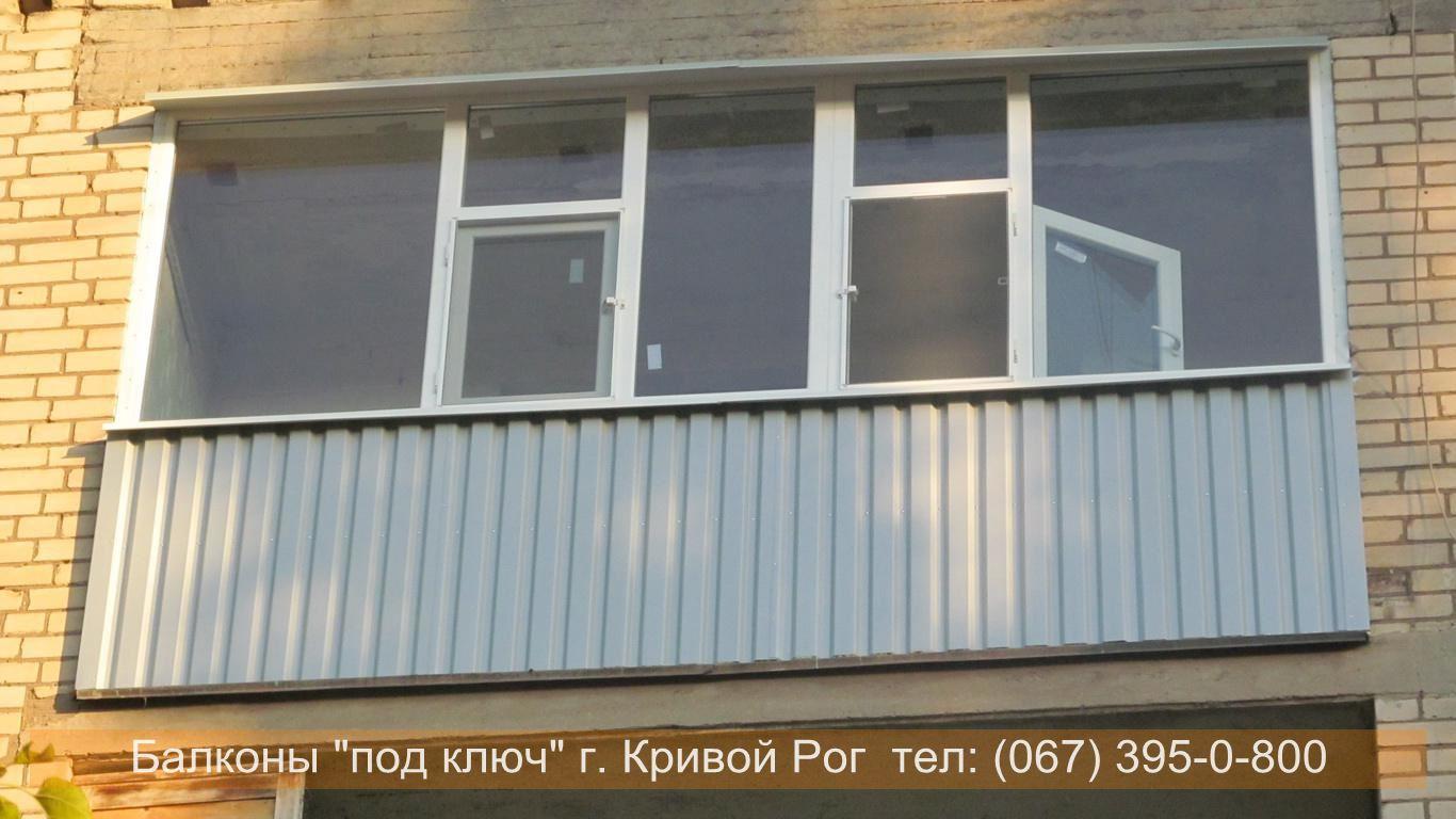 osteklenie_krivoy_rog (48)