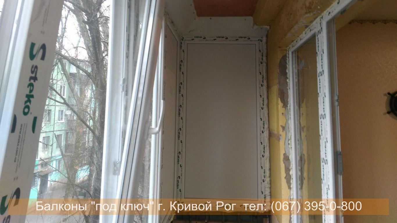 osteklenie_krivoy_rog (5)