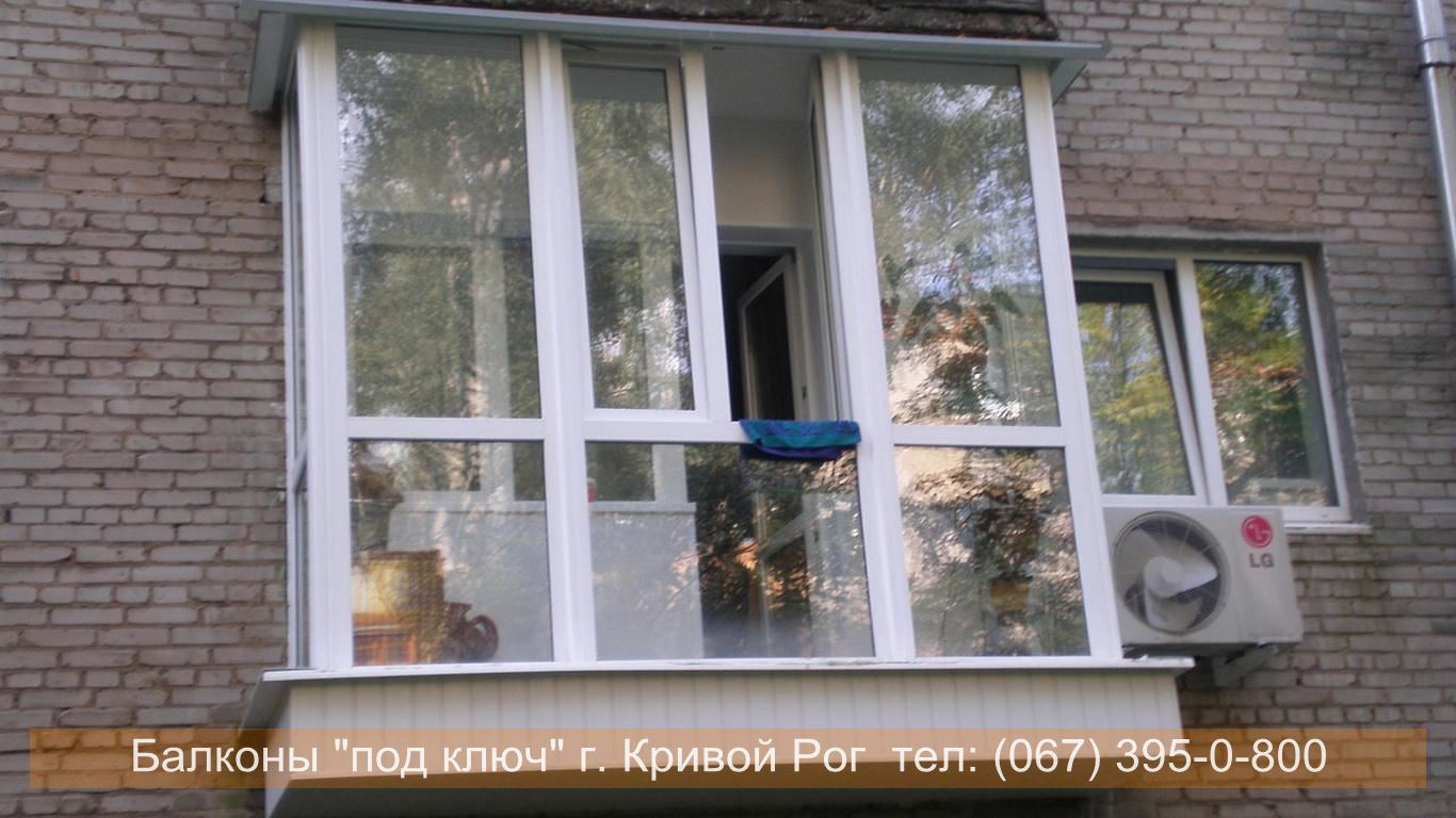 osteklenie_krivoy_rog (57)