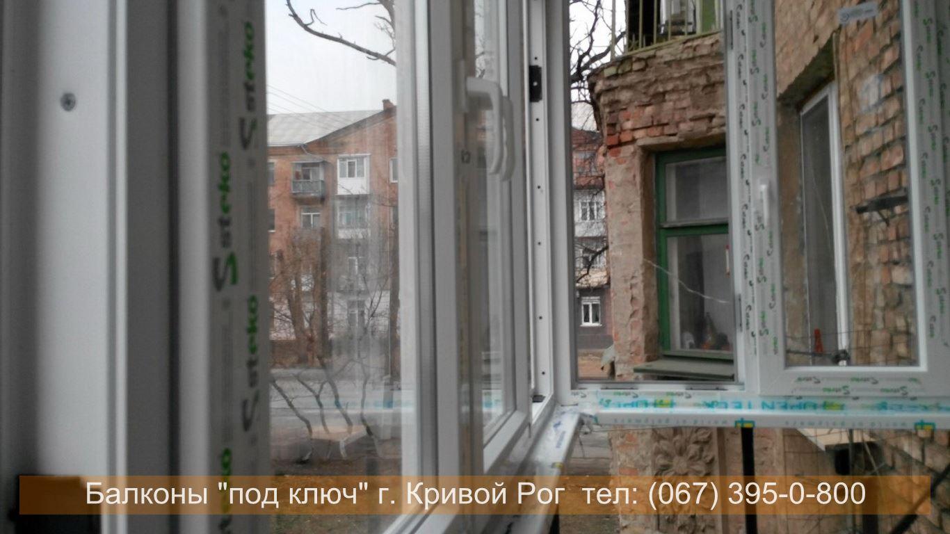 osteklenie_krivoy_rog (60)