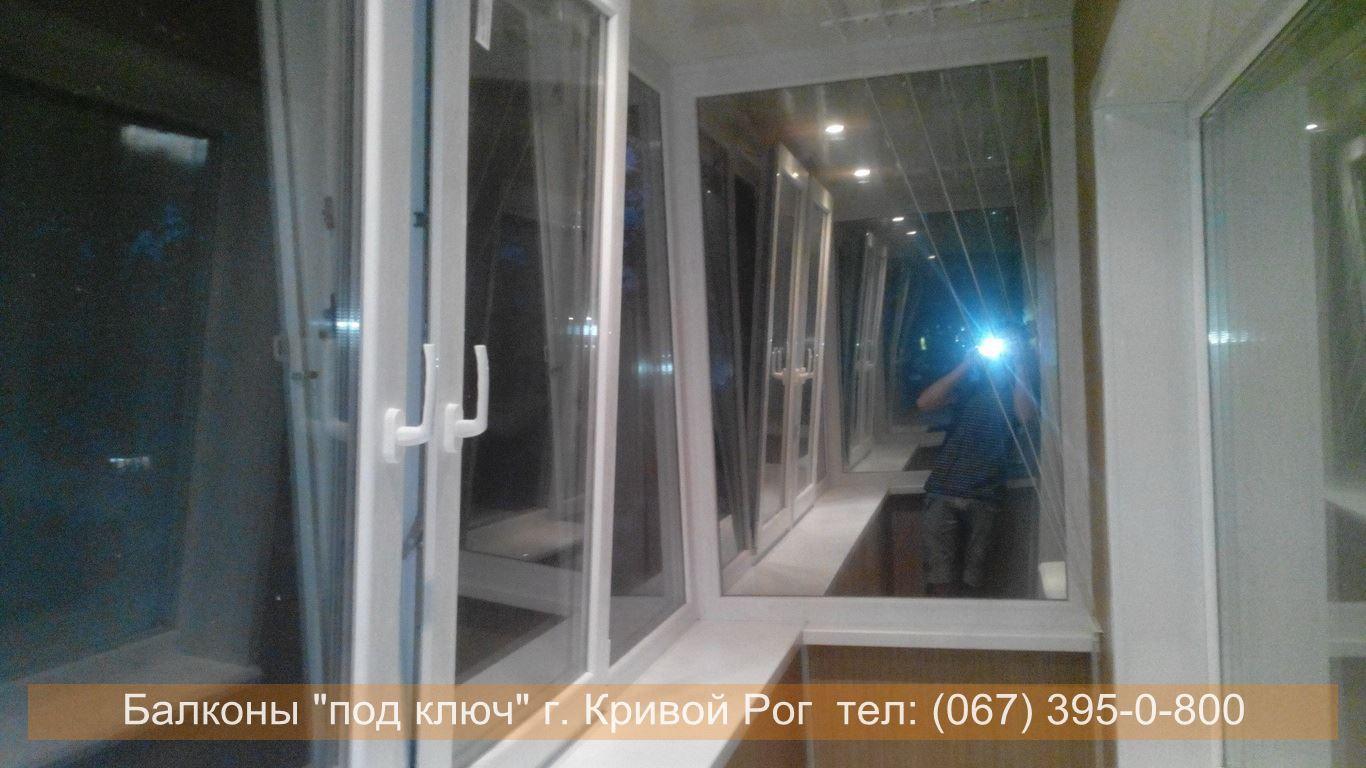 osteklenie_krivoy_rog (61)