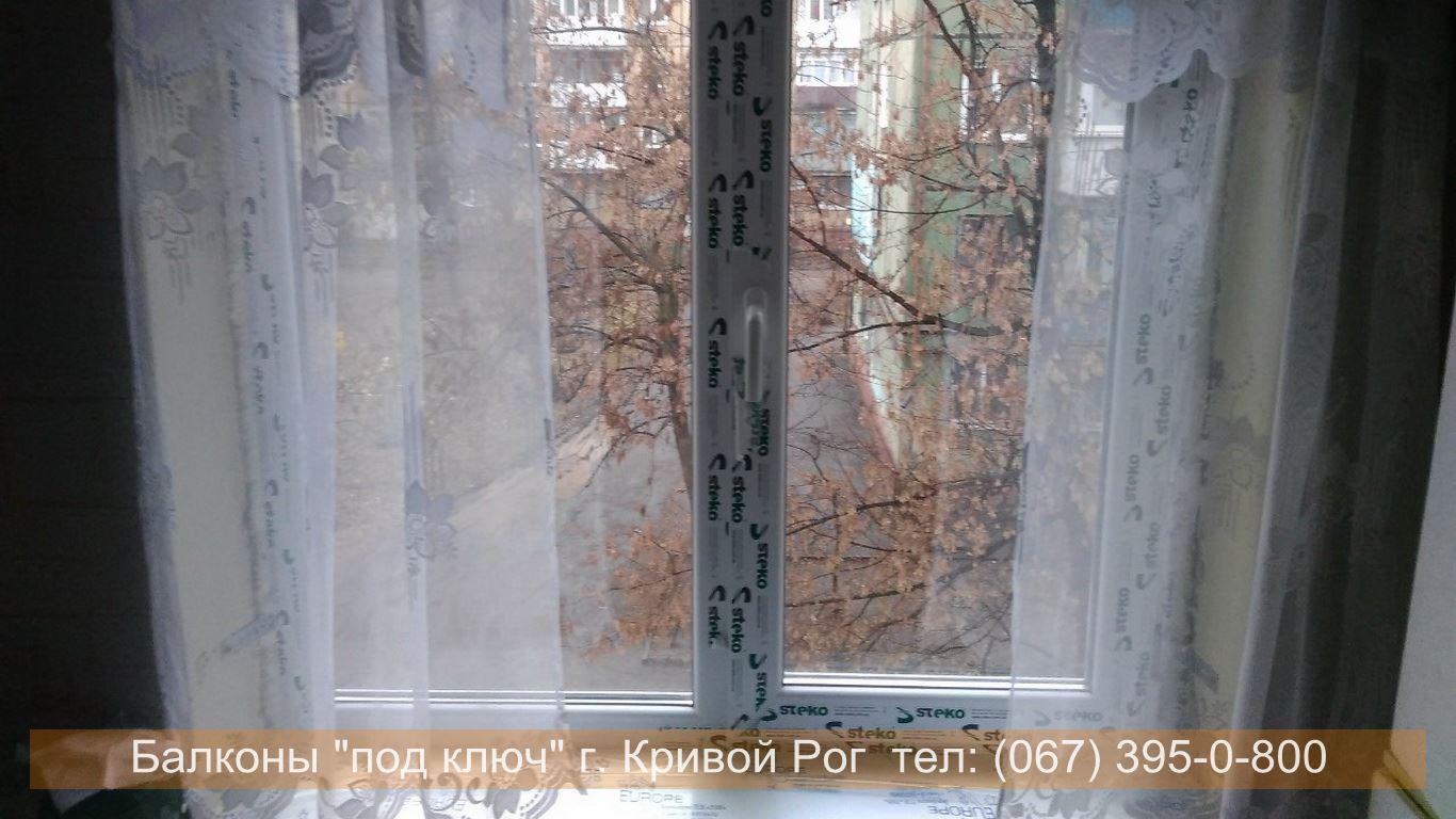 osteklenie_krivoy_rog (63)